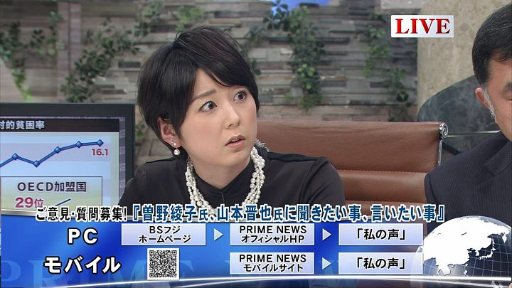 akimoto20150108_07.jpg