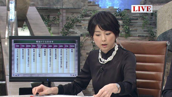 akimoto20150108_08.jpg
