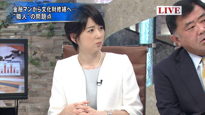 akimoto20150112_06.jpg