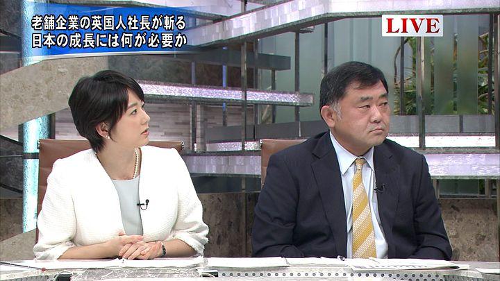 akimoto20150112_08.jpg