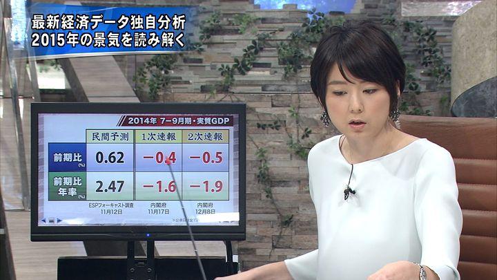 akimoto20150114_02.jpg