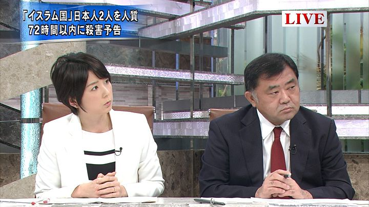 akimoto20150120_02.jpg