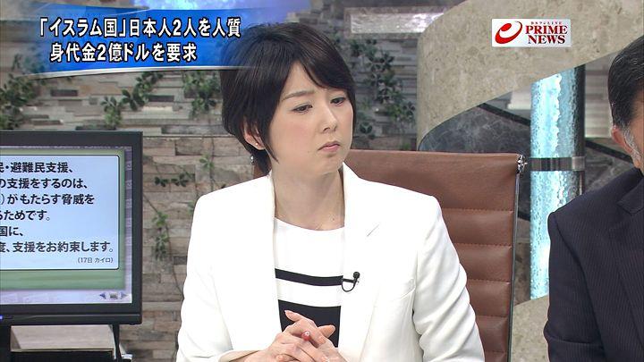 akimoto20150120_04.jpg