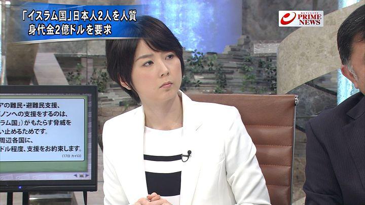 akimoto20150120_06.jpg
