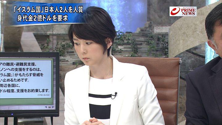 akimoto20150120_07.jpg