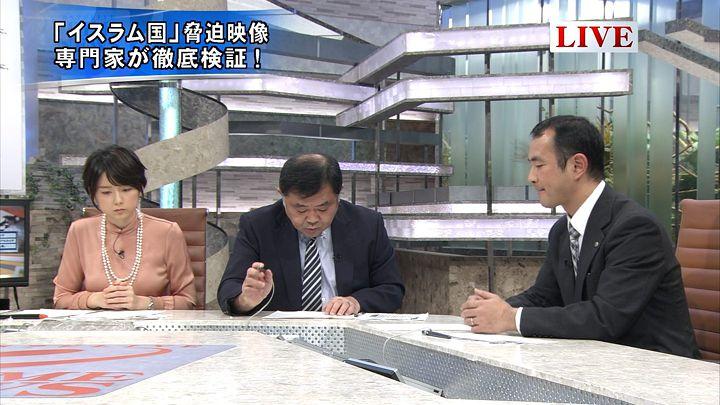 akimoto20150121_04.jpg