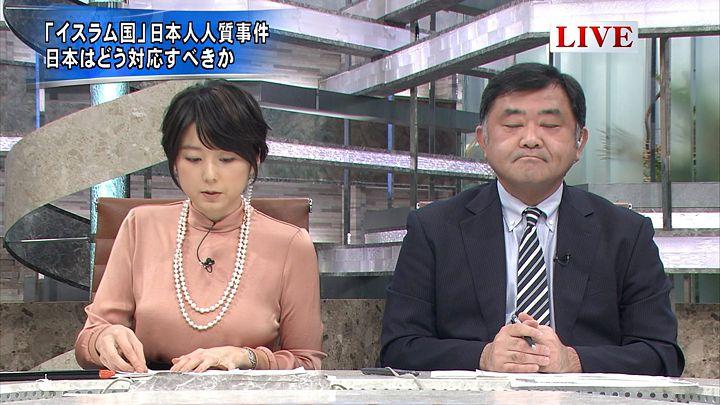akimoto20150121_06.jpg