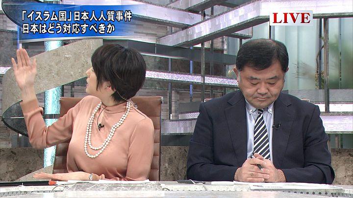 akimoto20150121_07.jpg