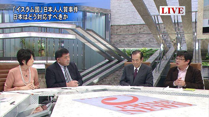 akimoto20150121_09.jpg