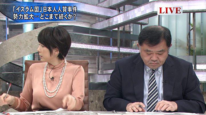 akimoto20150121_12.jpg