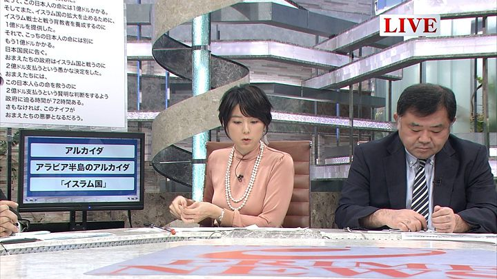akimoto20150121_14.jpg