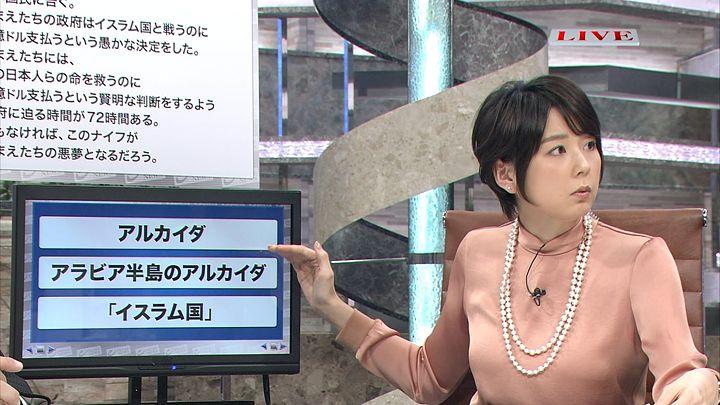 akimoto20150121_15.jpg