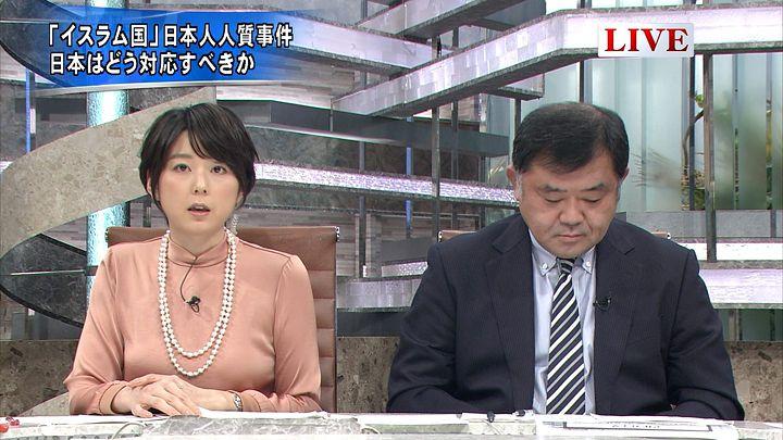 akimoto20150121_17.jpg
