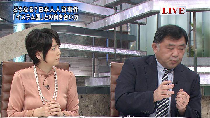 akimoto20150121_19.jpg