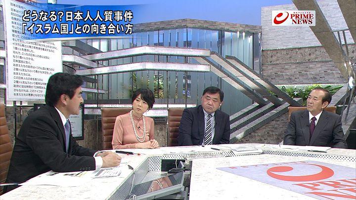 akimoto20150121_20.jpg