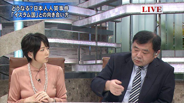 akimoto20150121_21.jpg