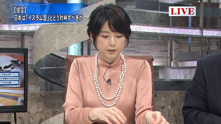 akimoto20150121_22.jpg
