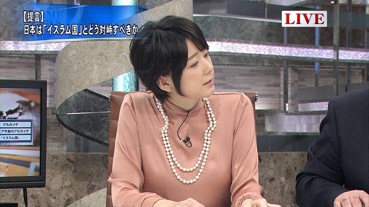akimoto20150121_23.jpg