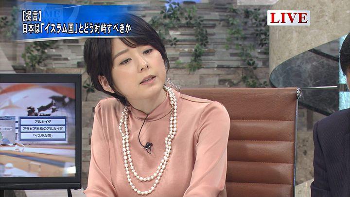 akimoto20150121_24.jpg