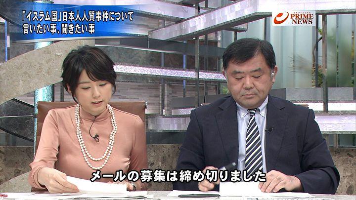 akimoto20150121_28.jpg