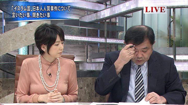 akimoto20150121_29.jpg
