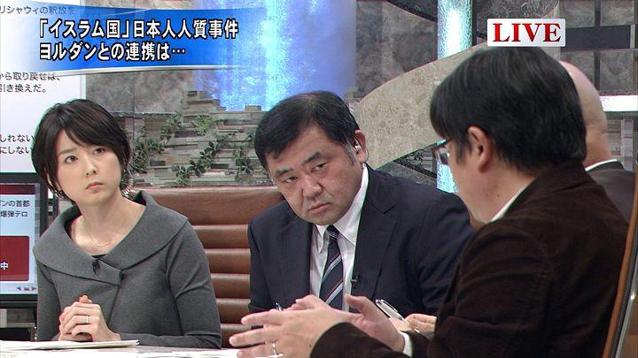 akimoto20150126_10.jpg