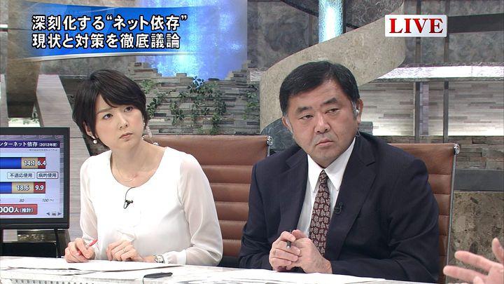 akimoto20150127_05.jpg