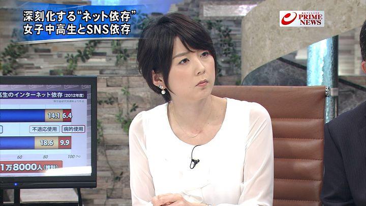 akimoto20150127_10.jpg