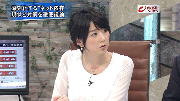 akimoto20150127_14.jpg