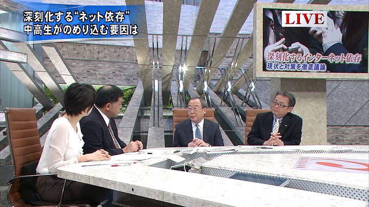 akimoto20150127_17.jpg