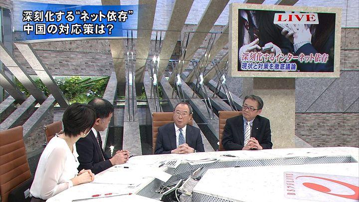 akimoto20150127_18.jpg