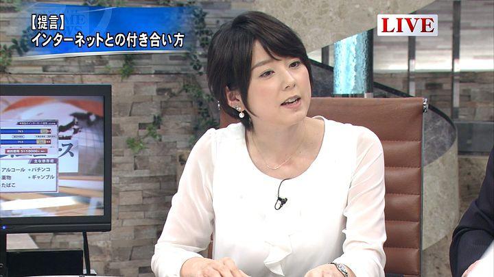 akimoto20150127_20.jpg