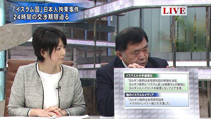 akimoto20150128_02.jpg
