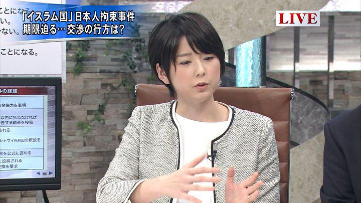 akimoto20150128_04.jpg