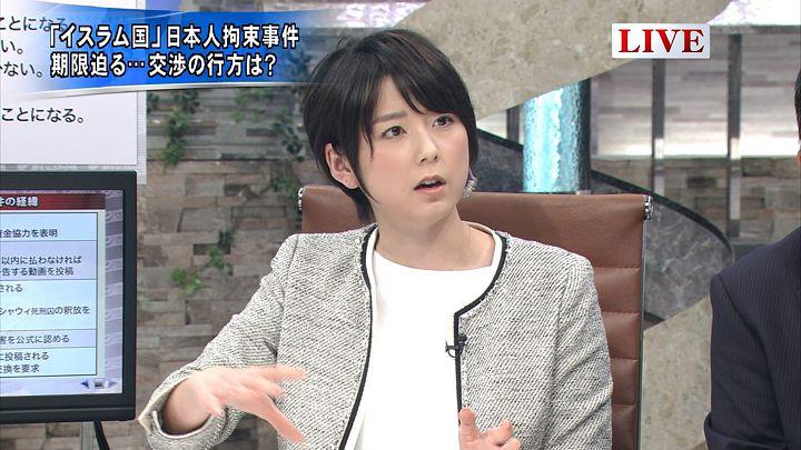 akimoto20150128_05.jpg