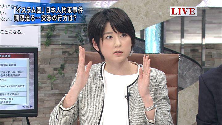 akimoto20150128_06.jpg
