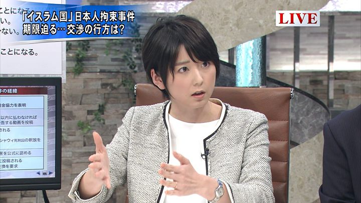 akimoto20150128_07.jpg