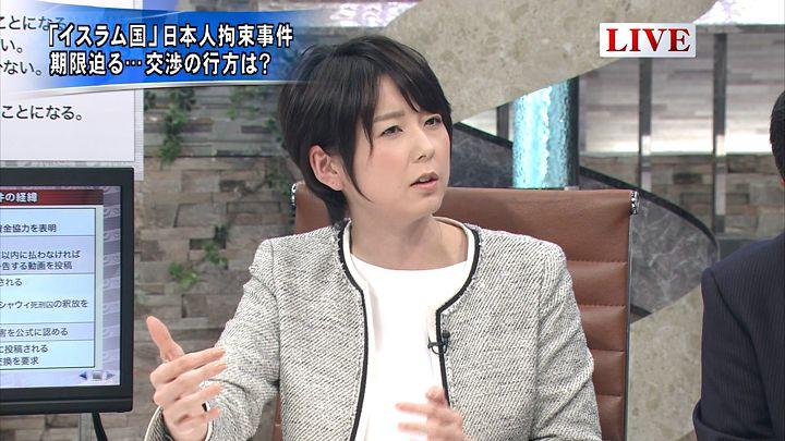 akimoto20150128_08.jpg