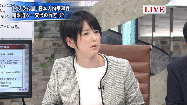 akimoto20150128_09.jpg