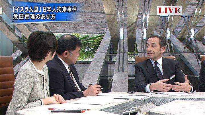 akimoto20150128_14.jpg