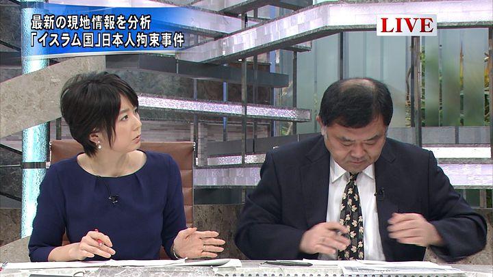 akimoto20150129_08.jpg
