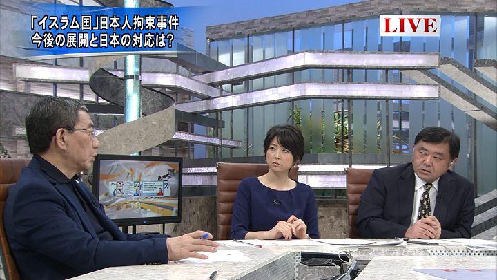 akimoto20150129_11.jpg
