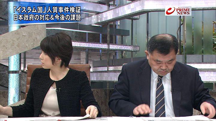 akimoto20150202_11.jpg