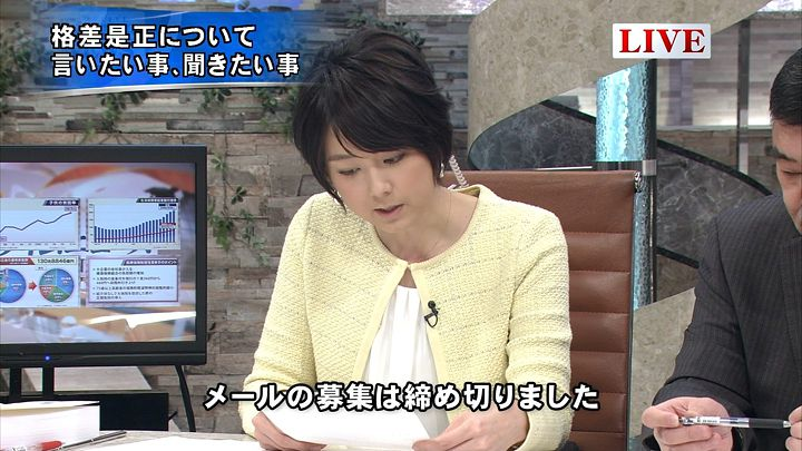 akimoto20150203_14.jpg