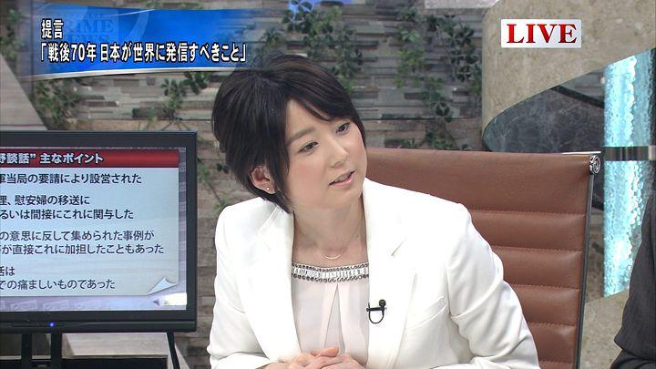 akimoto20150205_08.jpg