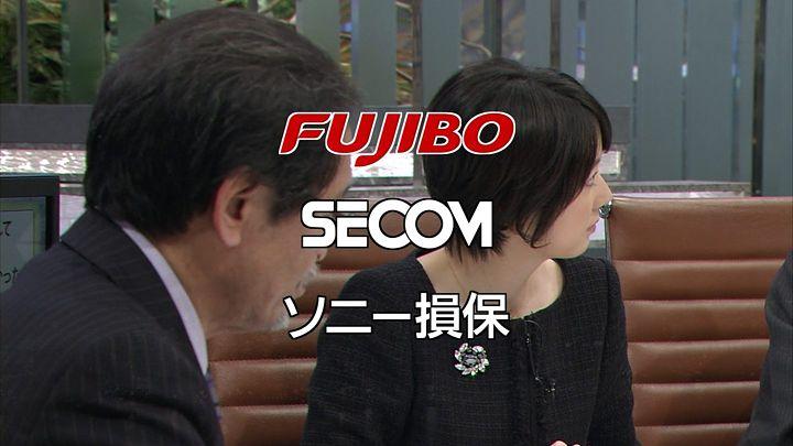 akimoto20150209_12.jpg