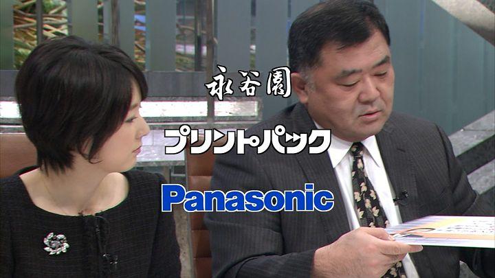 akimoto20150209_13.jpg