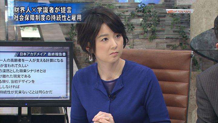 akimoto20150210_08.jpg