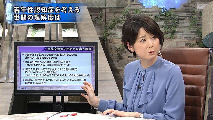 akimoto20150224_04.jpg