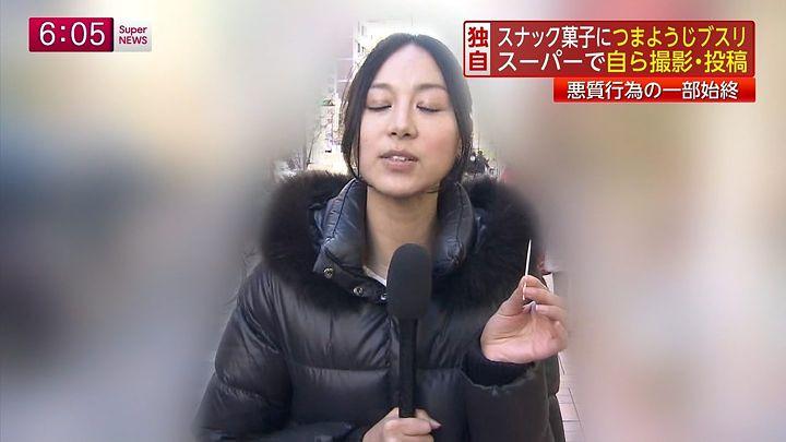 hosogai20150113_04.jpg